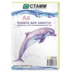 Бумага цветная зеленая 100 листов А4 СТАММ