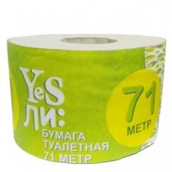 Бумага туалетная 100 м на втулке