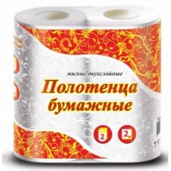 Бумажные полотенца Veiro 2-х слойные