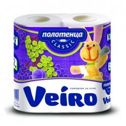 Бумажные полотенца Veiro Classic 2-х слойные