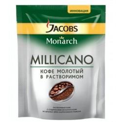 Кофе растворимый Якобс Миликано 130 гр