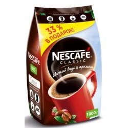 Кофе растворимый NESCAFE Classic 1 кг