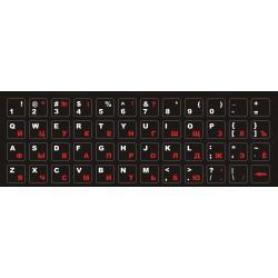 Наклейка на клавиатуру 12.5 х 13 мм