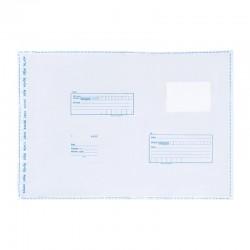 Конверт почтовый пластиковый 280*380