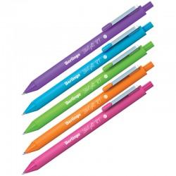 Ручка шариковая автоматическая Starlight RT синяя 0,7 мм